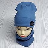 """М 4565. Комплект трикотажний шапка + хомут для хлопчиків """"ОЕ"""" 3-8 років, різні кольори, фото 2"""