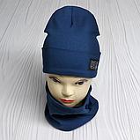 """М 4565. Комплект трикотажний шапка + хомут для хлопчиків """"ОЕ"""" 3-8 років, різні кольори, фото 3"""