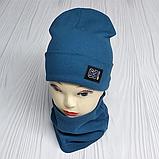 """М 4565. Комплект трикотажний шапка + хомут для хлопчиків """"ОЕ"""" 3-8 років, різні кольори, фото 4"""