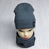 """М 4565. Комплект трикотажний шапка + хомут для хлопчиків """"ОЕ"""" 3-8 років, різні кольори, фото 5"""