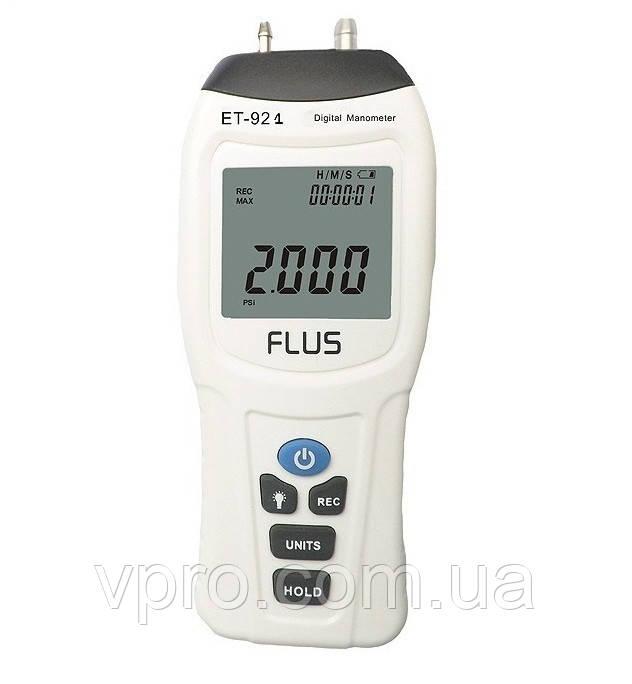 Цифровой дифференциальный манометр FLUS ET-921 (0.01/±34.47 кПа) Цена с НДС