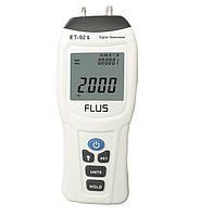 Цифровой дифференциальный манометр FLUS ET-921 (0.01/±34.47 кПа) Цена с НДС, фото 1