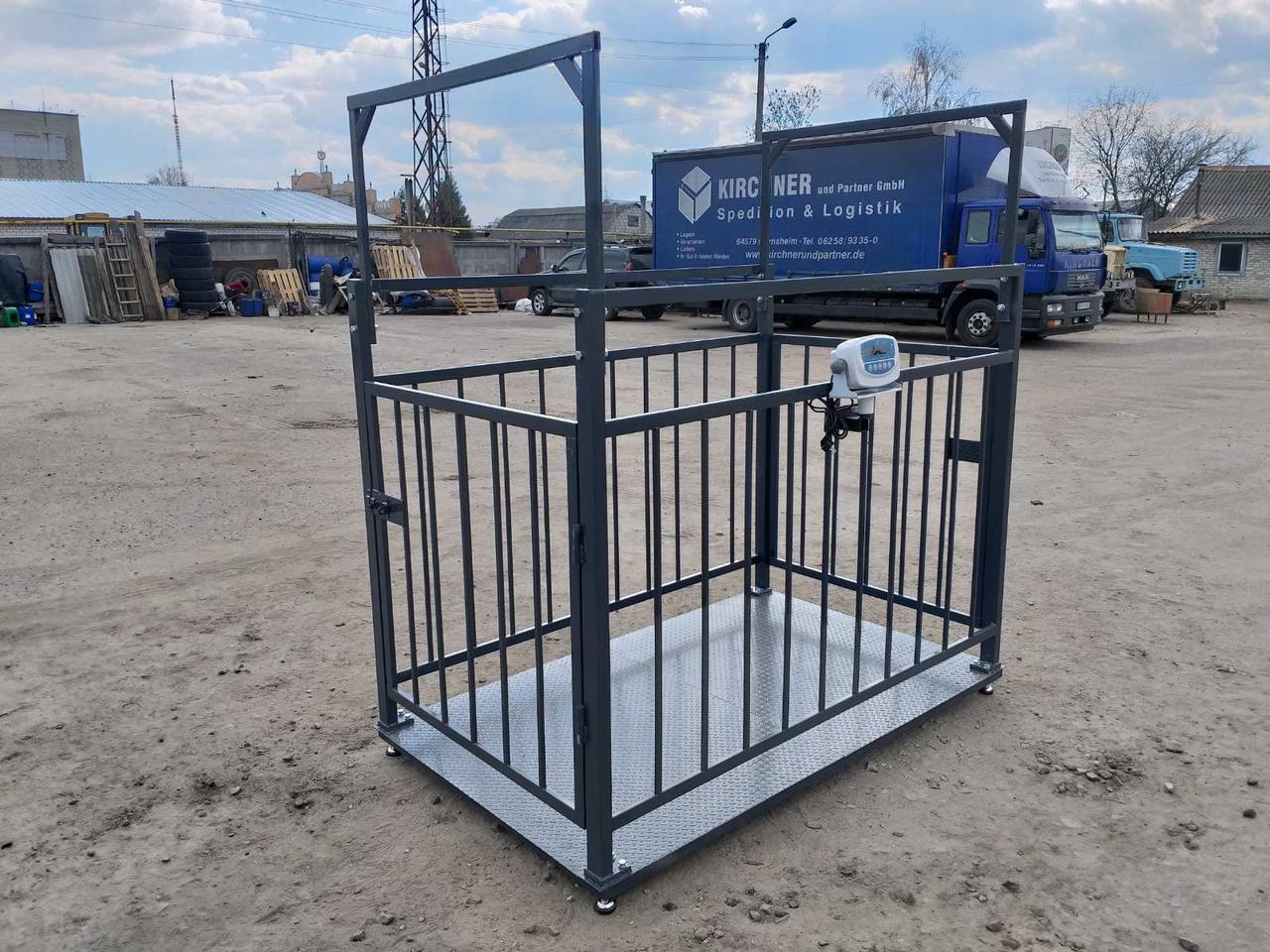 Весы для взвешивания животных VTP-G-1220 1250×2000 мм с оградкой 1500 мм