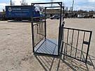 Весы для взвешивания животных VTP-G-1220 1250×2000 мм с оградкой 1500 мм, фото 4