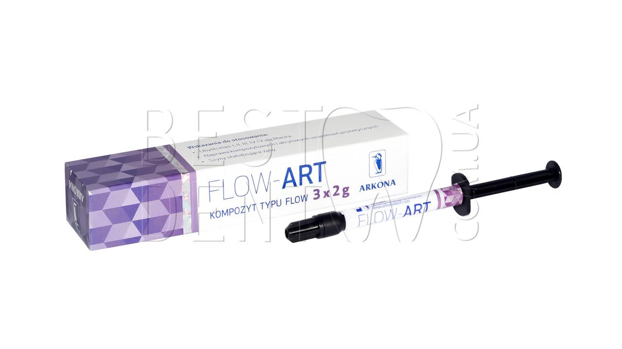 Аркона Флоу Арт (Arkona Flow-Art), 2г шпр., А1
