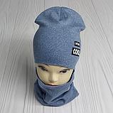 """М 4547. Комплект  весна-осень шапка двойная + хомут для мальчиков """"viva cool"""" 3-8 лет, разные цвета, фото 6"""