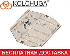 Защита двигателя Acura MDX (с 2013 --)