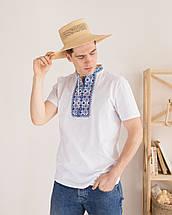 """Вышивка на футболках для мужчин """"Звездное сияние"""", фото 3"""