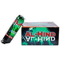Уголь для кальяна Al-Hind 40 мм G1, комплектующие для кальянов,уголь,шланги , колбы кальянные, мундштуки,чаша