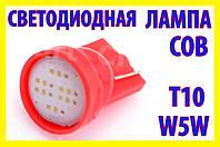 Светодиодные лампы №07к COB красная T10 W5W светодиодная лампа 12V LED светодиод, фото 1