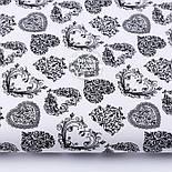 Отрез ткани диагональными узорчатыми сердечками чёрного цвета на белом фоне, размер 130*160 см, фото 2
