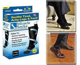 Компрессионный трикотаж - носки высокие антиварикозные Miracle Socks, размер L/XL