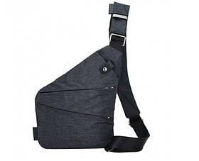 Мужская сумка водонепроницаемая кросс-боди, слинг, кобура, Серый