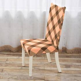 Еластичний чохол на стілець із спандексом