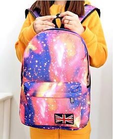 Рюкзак стильный молодежный Космос, 20 л, Розовый с синим