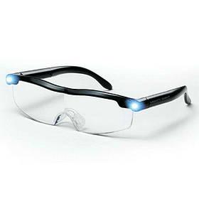 Збільшувальні окуляри побутові Big Vision з підсвічуванням, окуляри - лупа для робіт з дрібними предметами
