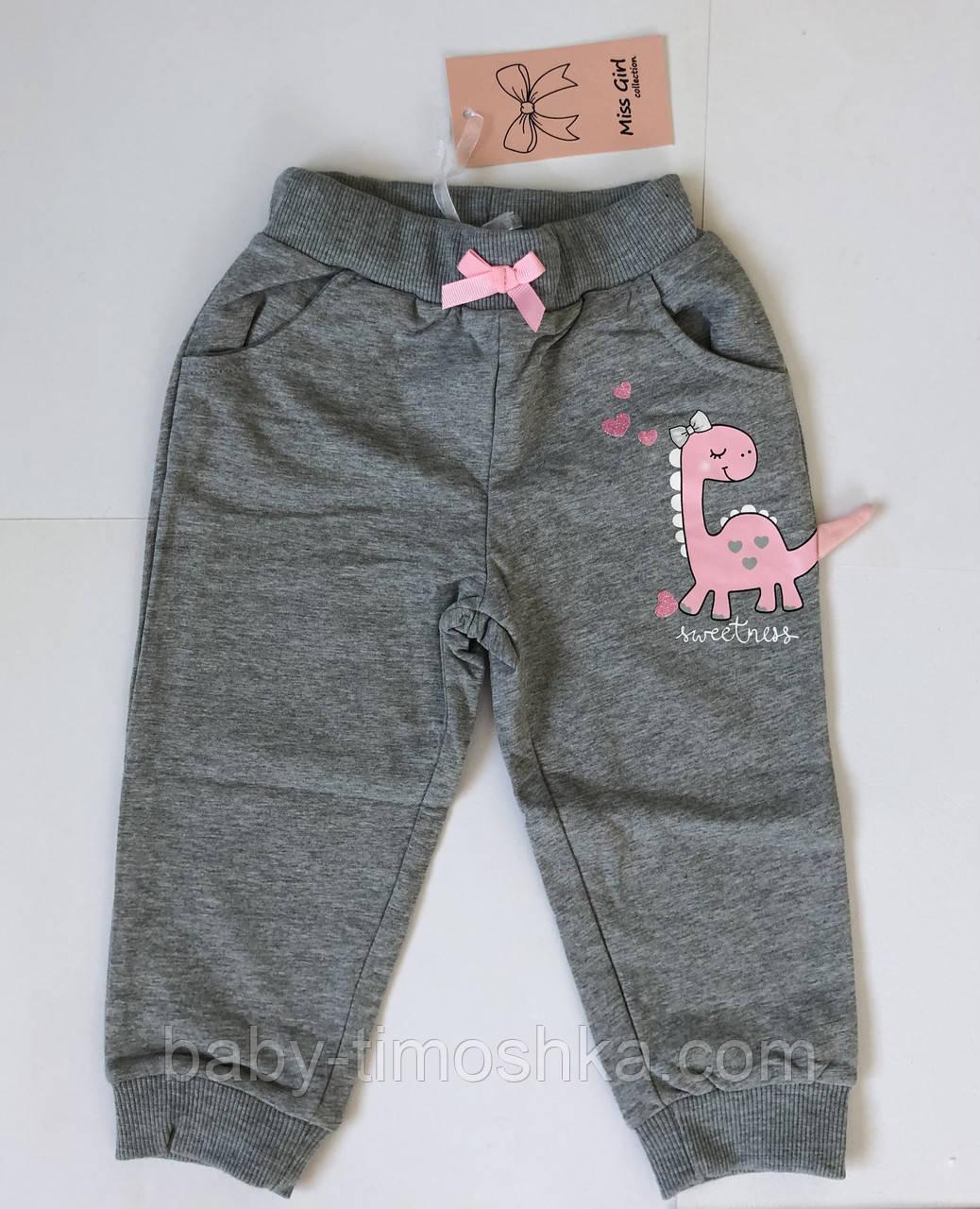 Спортивные штаны для девочек 1-5 лет