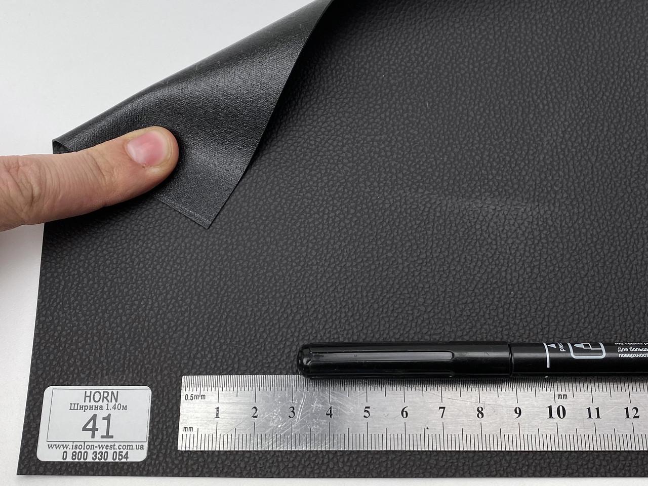 Термовинил HORN 41 темно-коричневой, для обтяжки торпеды, пластифицированная 100% ПВХ-пленка, ширина 140см