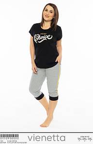 Домашний комплект с бриджами и черной футболкой 48-52 р