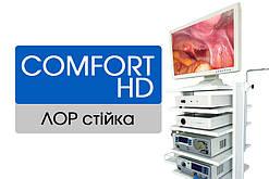 """Комплект обладнання """"Comfort HD"""" для синускопії (ЛОР), LPM-S-LOR-2"""