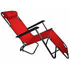 Садовое кресло шезлонг с подголовником Bonro 153 см лежак раскладной, фото 3