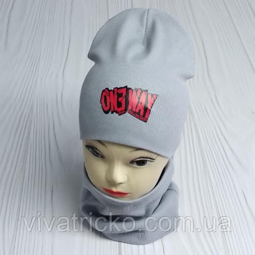 """М 4542. Комплект  весна-осень шапка двойная + хомут для мальчиков """"one way"""" 3-8 лет, разные цвета"""