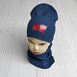 """М 4542. Комплект  весна-осень шапка двойная + хомут для мальчиков """"one way"""" 3-8 лет, разные цвета, фото 2"""