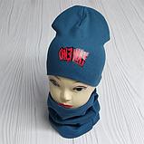"""М 4542. Комплект  весна-осень шапка двойная + хомут для мальчиков """"one way"""" 3-8 лет, разные цвета, фото 3"""