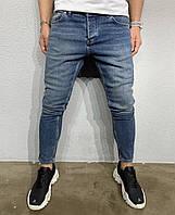 Модные стильные джинсы мужские зауженные / модні стильні джинси чоловічі завужені