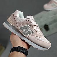 Женские кроссовки демисезонные New Balance 574 весна осень бледно розовые. Живое фото. Реплика