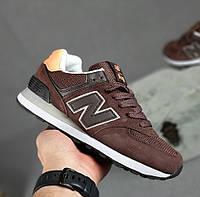 Женские кроссовки демисезонные New Balance 574 весна осень коричневый. Живое фото. Реплика