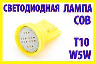 Светодиодные лампы №07ж COB желтая T10 W5W светодиодная лампа 12V LED светодиод, фото 1