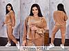 Спортивный костюм женский мокко из велюра МЭ/-31333