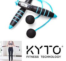 Цифровая беспроводная смарт скакалка KYTO 2103B 5в1 со счётчиком калорий