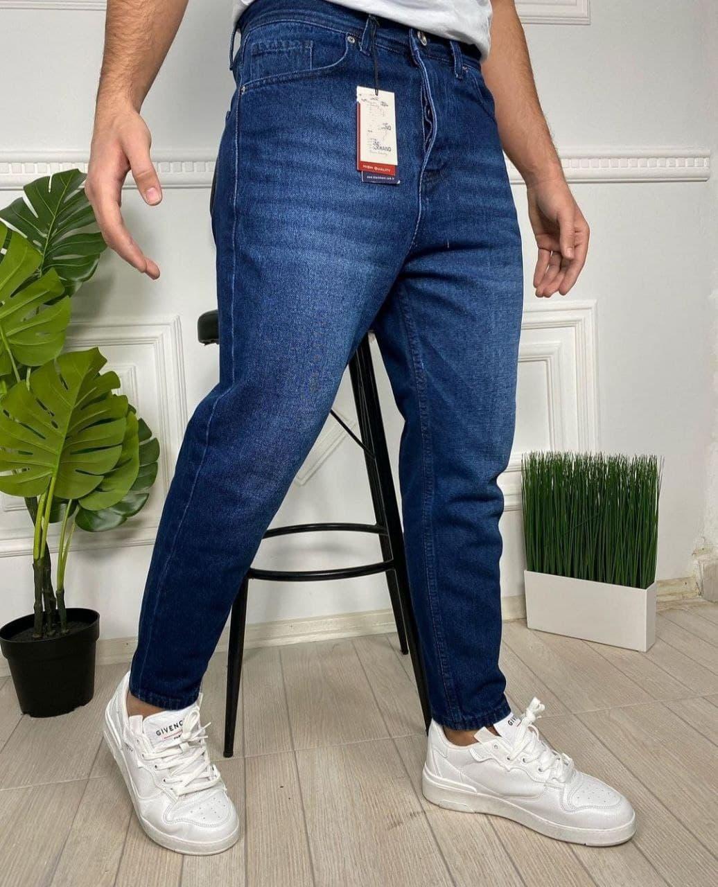 Чоловічі джинси МОМ сині Туреччина ОД