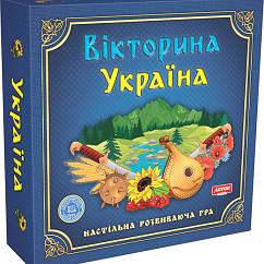 Гра настільна Artos Вікторина Україна ЛЮКС 0994