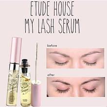 Сыворотка для ресниц Etude House My Lash Serum  9ml