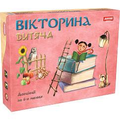 Настільні ігри ARTOS Дитяча вікторина ЛЮКС 0802