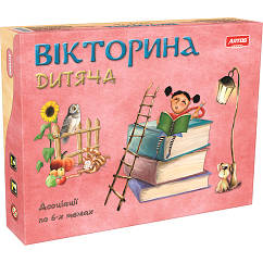 Настольные игры ARTOS Детская викторина ЛЮКС 0802