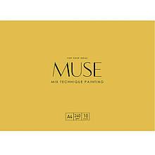 "Альбом для ескізів Школярик PD-A4-045 А4+ 10ар для Mix Technique ""MUSE"""