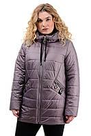 Куртка «Лилия» демисезонная батал
