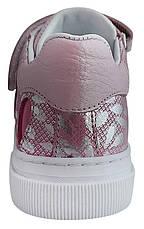 Кроссовки Minimen 96KAPLYA Розовый, фото 3