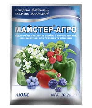 Добриво Майстер-Агро Люкс 100 г, Караван