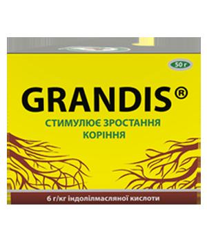 Регулятор росту Grandis, 50 г, Киссон, фото 2