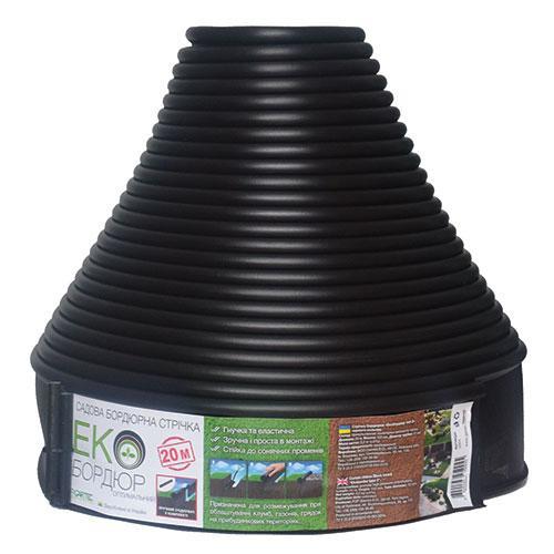 Стрічка бордюрна Екобордюр, 20м*10,3см (чорний)