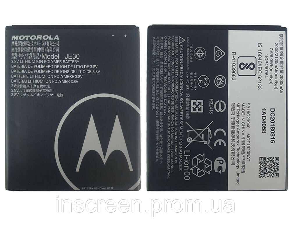 АКБ (Аккумулятор) Motorola JE30 для XT1920 Moto E5 Play 2100mAh