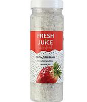 Соль для ванн Fresh Juice Superfood Strawberry & Chia 700g