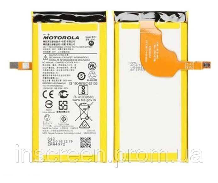 Акумулятор Motorola JG40 для XT1965 Moto G7 Plus 2850mAh