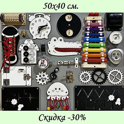 Розвиваюча дошка розмір 40*50 Бизиборд для дітей 29 елементів!, фото 2