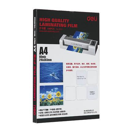 Плівка для ламінування Deli 14330 А4 (225х340) 80мк 100л, фото 2